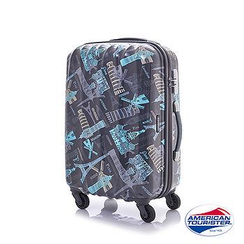 AT美國旅行者 28吋 Arona歐洲街頭硬殼四輪拉桿行李箱(灰)