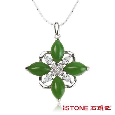 石頭記 925純銀碧玉項鍊-花開富貴晶鑽