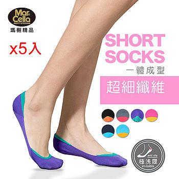 瑪榭 一體成型超細襪套-黑(22~24cm)*5雙組