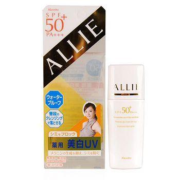 KANEBO 佳麗寶 ALLIE EX UV高效防曬乳-輕透潤白型 N SPF50 PA+++ (25ml)