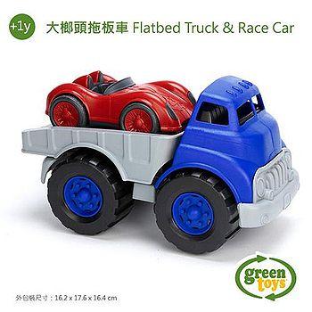美國Green Toys 大榔頭拖板車 0