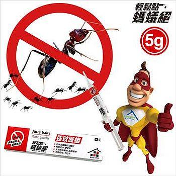 輕鬆點 終絕蟻家-螞蟻絕5G * 1入