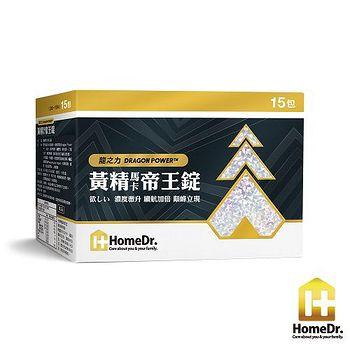 Home Dr. 黃精馬卡帝王錠 (3錠/包,15包/盒)