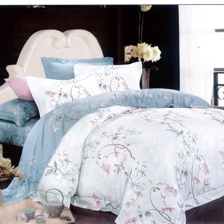 【Love City 寢城之戀】頂級TENCEL天絲 靈境花開 雙人加大四件式兩用被床包組