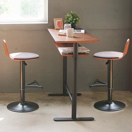 《Peachy life》無印風吧台桌椅組/一桌二椅/餐桌(2色可選)