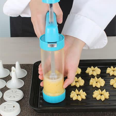 PUSH!廚房用品 花式餅乾壓花機餅乾模具模裱花嘴裱花器烘焙工具D53藍色