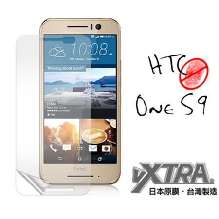 VXTRA  HTC One S9 5吋  防眩光霧面耐磨保護貼 保護膜