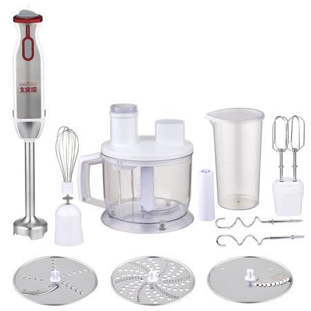 大家源專業手持式食物調理器-旗艦組-TCY-6710