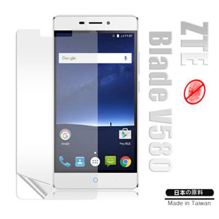 Monia  中興 ZTE Blade V580 5.5吋 防眩光霧面耐磨保護貼 保護膜