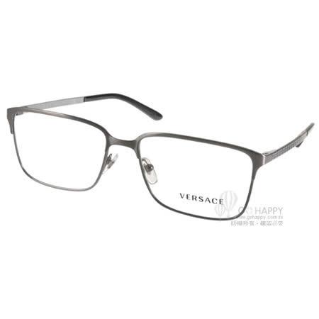 VERSACE光學眼鏡 簡約別緻方框款 (槍銀) #VE1232 1262