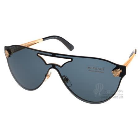VERSACE 太陽眼鏡 前衛時尚造型款 (金-藍) #VE2161 100287