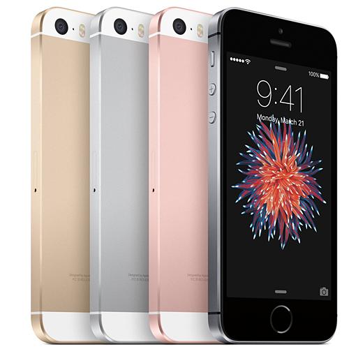 APPLE iPhone SE 64GB 四吋智慧型手機~贈保貼 保護殼 傳輸線保護套~