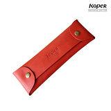 【KOPER】手工皮革筆袋-石榴紅