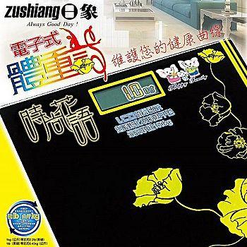 日象 電子體重計。時尚花語 /ZOW-8120