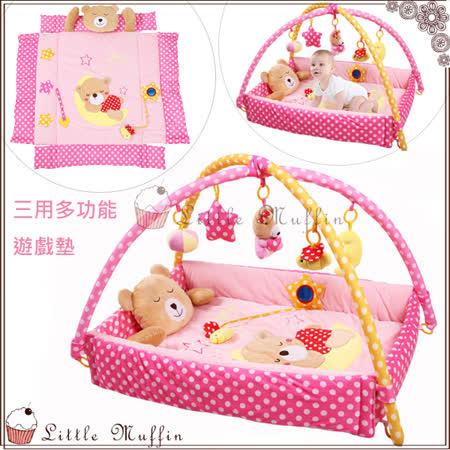 送蚊帳 多功能寶寶遊戲墊/爬行墊/遊戲毯 可變身嬰兒床 可折疊外出旅遊好攜帶 粉 免運