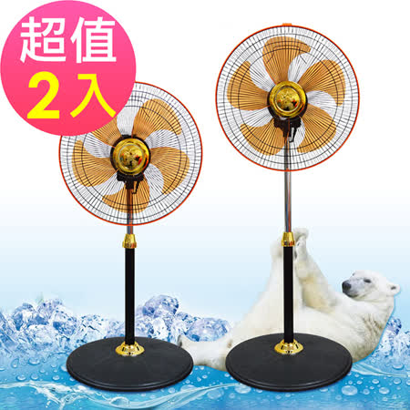 皇瑩 16吋超靜音涼風扇 超值2台(HY-1616R)-專利新型360轉培林馬達