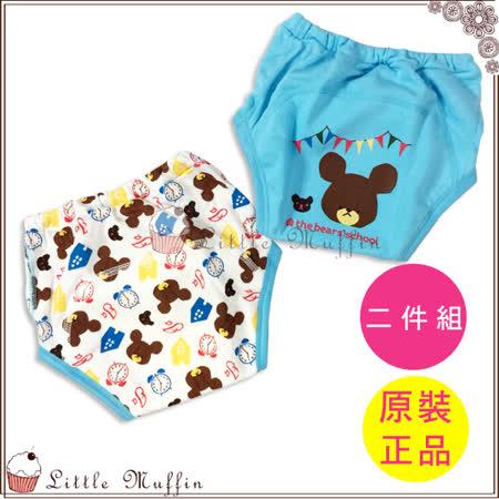 日本進口 正品Bear School 小熊學校 藍色三層防水毛巾布學習褲/屁屁褲/內褲 二件一組 戒尿布