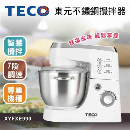 【好物分享】gohappy 購物網【TECO東元】抬頭式不鏽鋼攪拌器-XYFXE990評價如何明耀 百貨