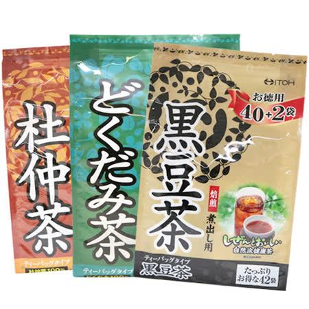 日本原裝進口 ITOH-德用養生茶品(黑豆茶/魚腥草茶/杜仲茶) 任選1入