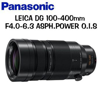 PANASONIC LEICA DG VARIO-ELMAR 100-400mm F4.0-6.3 ASPH.POWER O.I.S. (公司貨)-送UV保護鏡