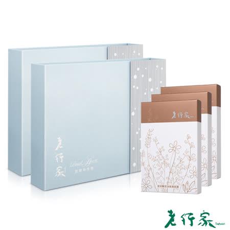 【老行家】珍珠美白禮盒二盒+玻尿酸面膜三盒