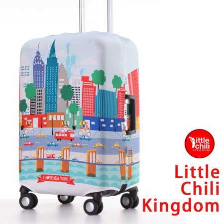LittleChili行李箱套521-紐約彩S
