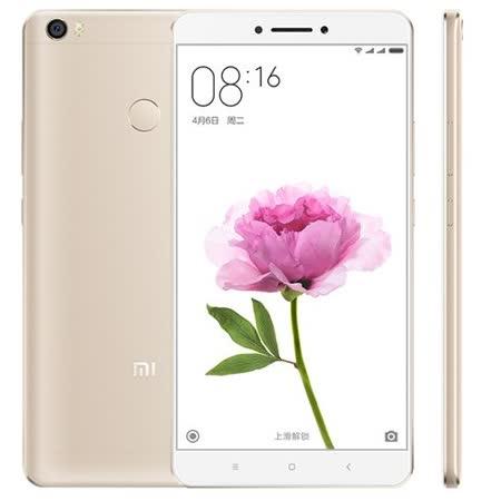 小米 Max 6.44吋六核心雙卡大螢幕手機_(3G/32G)LTE(金色)