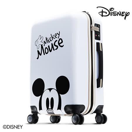 【Disney】米奇奇幻旅程24吋拉鍊行李箱-時尚白