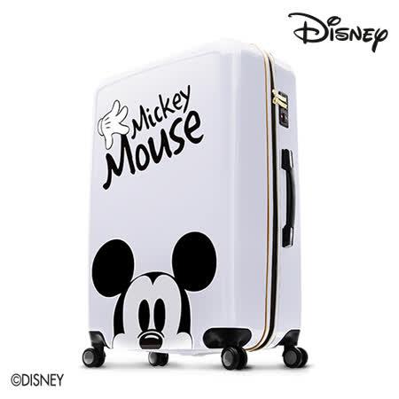 【Disney】米奇奇幻旅程28吋拉鍊行李箱-時尚白