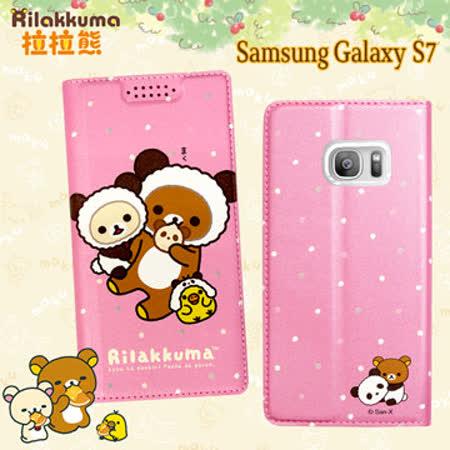 日本授權正版 拉拉熊/Rilakkuma Samsung Galaxy S7 5.1吋 金沙彩繪磁力皮套(熊貓粉)