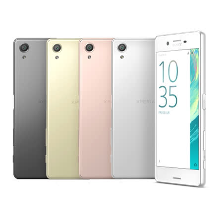 SONY Xperia X Performance 5吋雙卡四核智慧手機(3G/64G) a8LTE