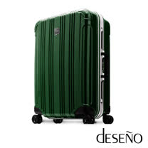 Deseno CUBE 酷比旅箱-24吋PC鏡面深鋁框行李箱(軍綠)