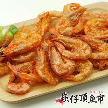 【崁仔頂魚市】酥脆原味蝦酥20包組(5g/包)
