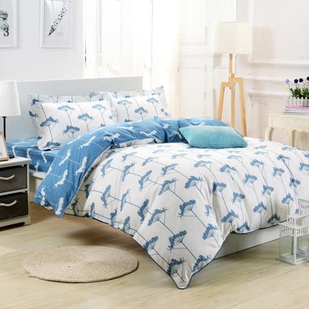 【鴻宇HongYew】純棉系列 ikea風格 日系小語-雙人加大四件式薄被套床包組