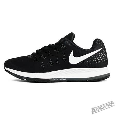 NIKE (女) WMNS NIKE AIR ZOOM PEGASUS 33 慢跑鞋 黑白-831356001