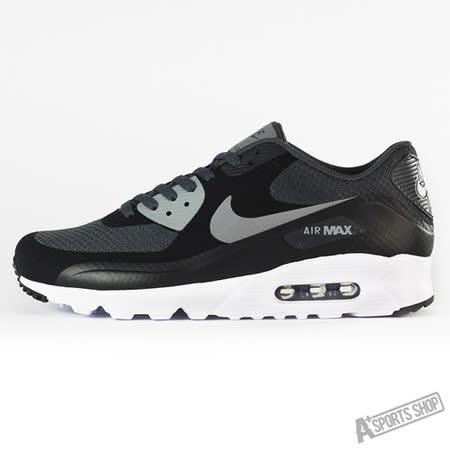 NIKE (男) AIR MAX 90 ULTRA ESSENTIAL 休閒鞋 黑白-819474003