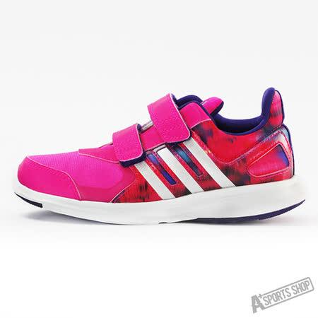 ADIDAS (兒童) HYPERFAST 2.0 CF K 休閒鞋 紅-AQ3872