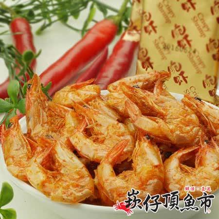 【崁仔頂魚市】酥脆香辣蝦酥20包組(5g/包)