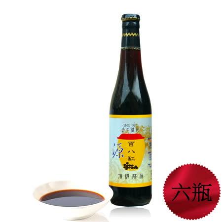 【源發號手工醬油】沾沾自喜●清醬油(6瓶,一瓶500ml)(免運)