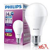 ★6件超值組★飛利浦LED廣角燈泡白光(14W)