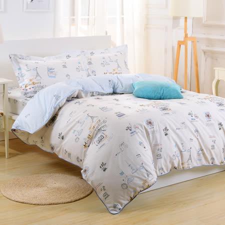 【鴻宇HongYew】純棉系列 ikea風格 旅行日記-雙人四件式薄被套床包組
