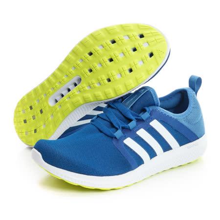 adidas (男) 慢跑鞋 藍AQ3128