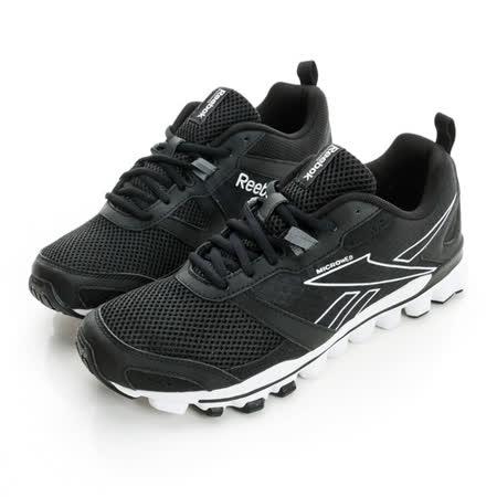 Reebok (男)低筒輕量透氣慢跑鞋 黑白AQ9359