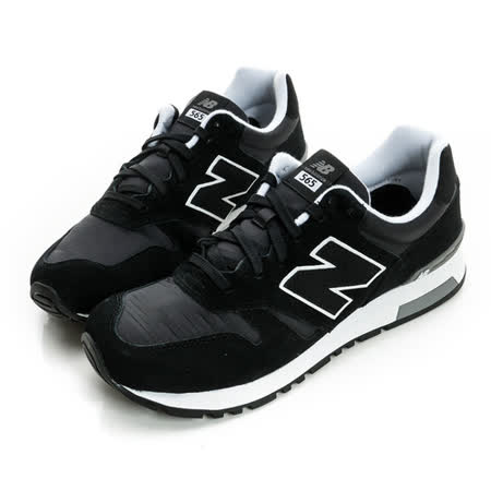 New Balance(男)復古休閒鞋 黑白ML565AAC