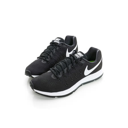NIKE 男鞋 慢跑鞋 黑白831352001