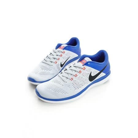 NIKE (男) 赤足慢跑鞋 白/藍830369007