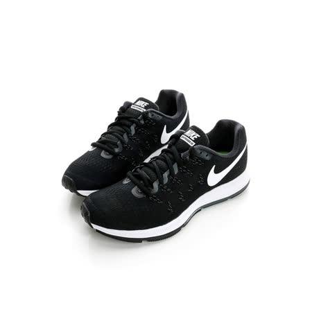 NIKE 女鞋 慢跑鞋 黑白831356001