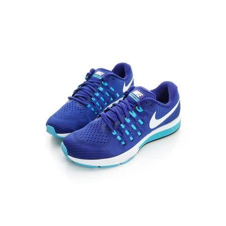 NIKE (男) 慢跑鞋 藍/白818099404