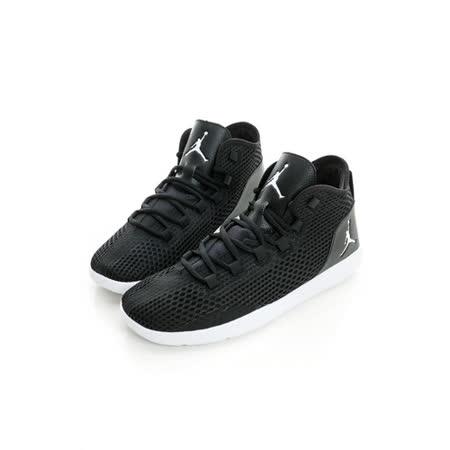 NIKE (男) Jordan休閒鞋 黑白834064010