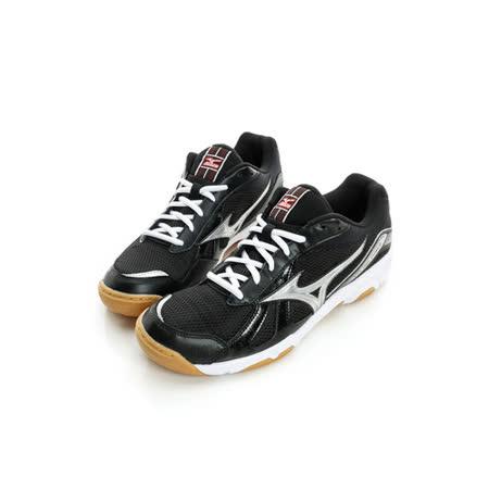MIZUNO (男) 排球鞋 黑/白V1GA158050